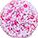 1 x Oja semipermanenta Cupio To Go! Glitter Splash - Twinkle  +   0,00lei